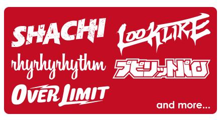 2020年5月2日(土)八戸FOR MEのラインナップ