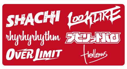 2020年5月3日(日)秋田LIVE SPOT2000のラインナップ